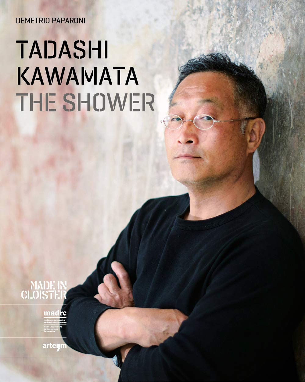 TADASHI KAWAMATA /THE SHOWER / Fondazione Made in Cloister 2017